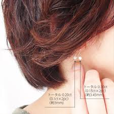what size diamond earrings auc eternal rakuten global market single diamond earring laser