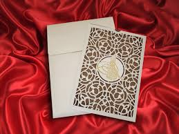 Muslim Wedding Card Laser Cut Muslim Wedding Card Ba2670 2 20 Special Shaadi