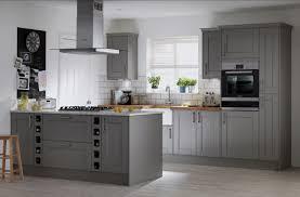 Magnet Kitchen Designer by Homebase Kitchen Designer