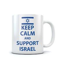 keep calm and support israel classic white coffee mug israeli t