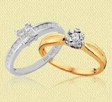 wedding gift argos wedding jewellery go argos