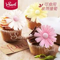 Where To Buy Edible Paper Best Edible Cake Paper To Buy Buy New Edible Cake Paper