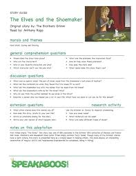 lesson plans the elves and the shoemaker speakaboos worksheets