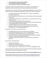 cover letter template email download email cover letter example