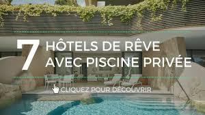 hotel avec dans la chambre en ile de 32 hotel privatif 77 idees de dcoration avec hotel