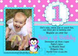 Happy Birthday Invitation Cards Matter Bday Invitation Cards Birthday Invitation Cards For Whatsapp