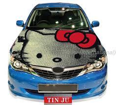 2017 quality car hood sticker wrap color print vinyl