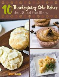 10 thanksgiving side dishes that the show free ecookbook