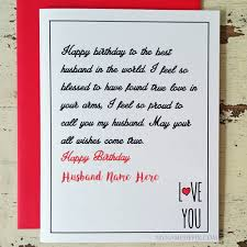 whatsapp on send husband birthday wish card my name dp pictures