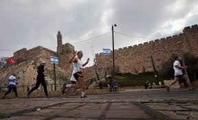 Unfragmented Shalom In Shattering World Paul W Martin Think Israel Blog Ed