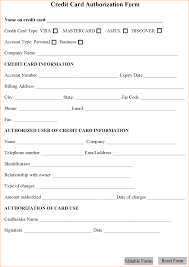 credit application form business template free professional