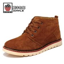 buy ankle boots malaysia apple s ankle boots price in malaysia best apple s ankle