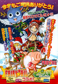 the seven deadly sins fairy tail x the seven deadly sins fairy tail wiki fandom