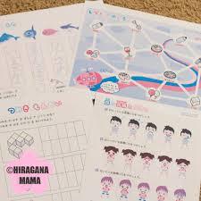 print kids printable japanese educational worksheets for grades