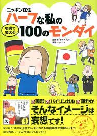 100 language of medicine answer key 10th edition easy
