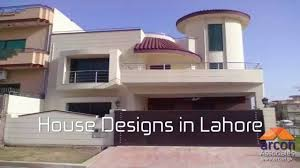 5 marla 10 marla 1 kanal house design plans in lahore 4 youtube