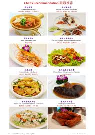cuisine s 60 restaurant premium teochew seafood cuisine
