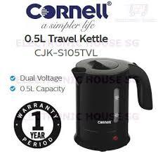 Qoo10 travel kettle home electronics