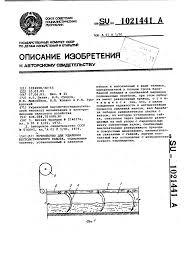 удаления u2014 метка u2014 страница 72