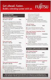 how to write a paralegal resume no experience good vocabulary
