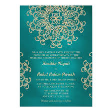 teal wedding invitations teal and gold indian style wedding invitation zazzle