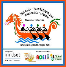 2016 guam thanksgiving day boat festival introducing guam