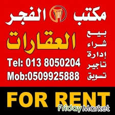 Family Room For Rent  Monthly Room Bathrom Kitchen On Roof - Family room for rent