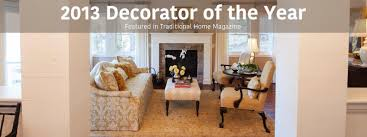 stateline interior decorator 775 580 7271 south lake tahoe