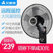 14 inch wall fan usd 184 92 airmate wall fan fw3521r smart home mute remote control