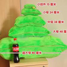 3 peas in a pod toys peas stuffed plush doll 3 peas in a pod pea
