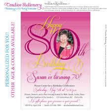 Invitation Card For A Birthday Party 80th Birthday Invitation Wording U2013 Gangcraft Net