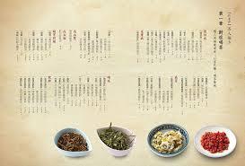 ma cuisine 100 fa輟ns pdf 醫療保健 熱門暢銷書單 新書介紹 好書推薦 痞客邦