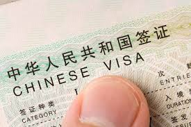 Minnesota Travel Visas images How to obtain a chinese visa in the usa in an easy and cost jpg