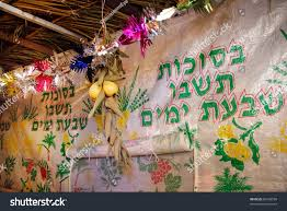 decorations inside sukkah during jewish holiday stock photo