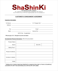 consignment stock agreement template templatezet lukex co