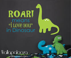 roar means i love you wall decal wallapalooza decals roar means i love you wall decal