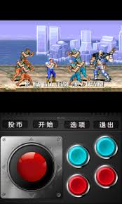 mame emulator apk happy emulator 1 2 5b apk for android aptoide