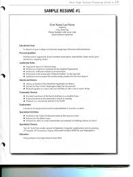 lifeguard resume example sample of an resume sample resume for csb apps directories
