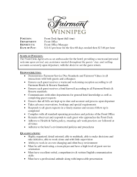 Front Desk Receptionist Resume Sample by Front Desk Receptionist Resume Sample Template Examples