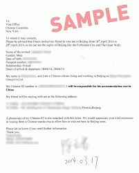 Uk Visa Letter Of Invitation Business Tourist Visa Letter Format Image Collections Letter Sles Format