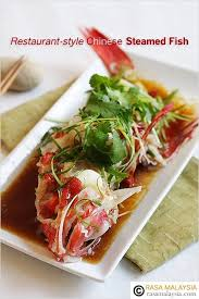 fish cuisine steamed fish easy delicious recipes rasa malaysia