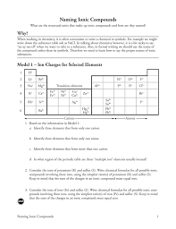 answer key practice drill worksheet wiring diagram components