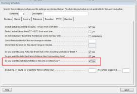 tcms software update v2 2 020 fingertec technical blog