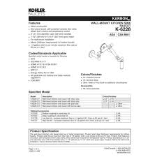 Rate Kitchen Faucets Kohler K 6228 C11 Cp Karbon Polished Chrome Wall Mount Kitchen