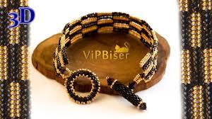 youtube beads bracelet images Flat herringbone ndebele stitch beaded bracelet 3d beading jpg
