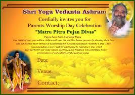 Ganpati Invitation Card In Marathi Matri Pitru Poojan V2