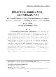 transfert de si鑒e social sci transfert du si鑒e social 100 images app for mojin the lost