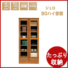 comic book cabinets for sale kaguyatai rakuten global market bookshelf bookcase glass doors