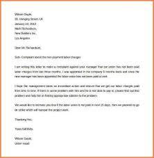 complaint template letter blank csat co