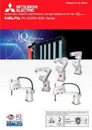 mitsubishi electric automation rv sq rh sqh brochure ver b mitsubishi electric automation